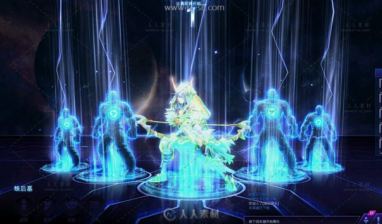 《风暴英雄》游戏贴图特效ui界面素材