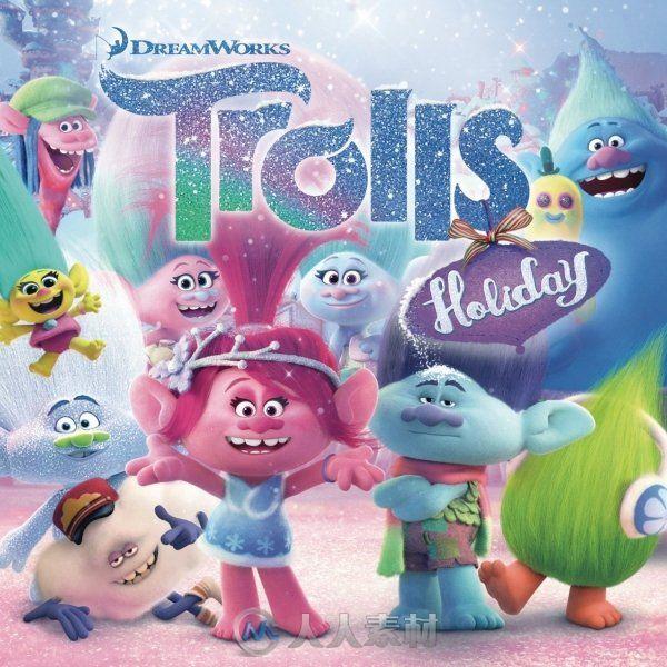 原声大碟 -魔发精灵的假期 Trolls Holiday