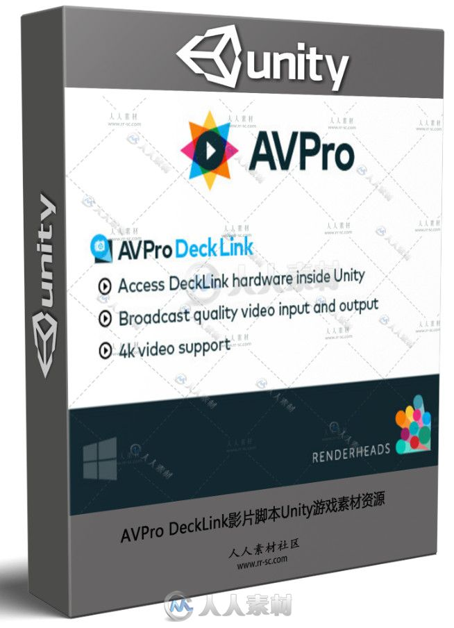 AVPro DeckLink影片脚本Unity游戏素材资源