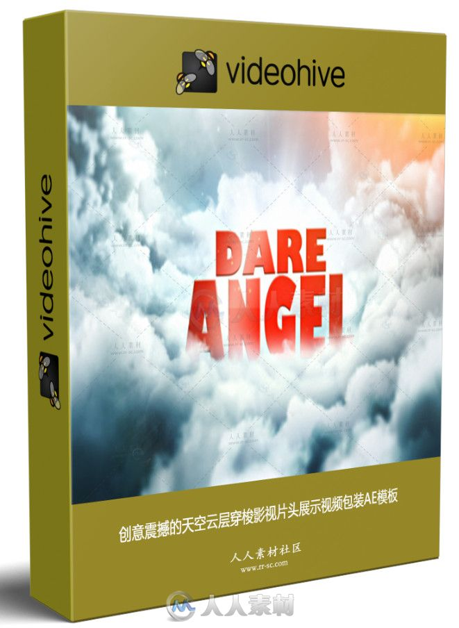 创意震撼的天空云层穿梭影视片头展示视频包装AE模板