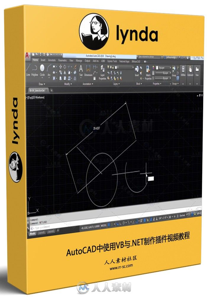 AutoCAD中使用VB与.NET制作插件视频教程
