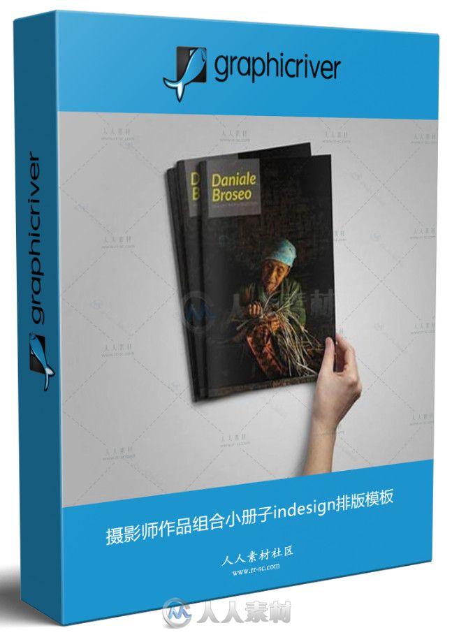 摄影师作品组合小册子indesign排版模板