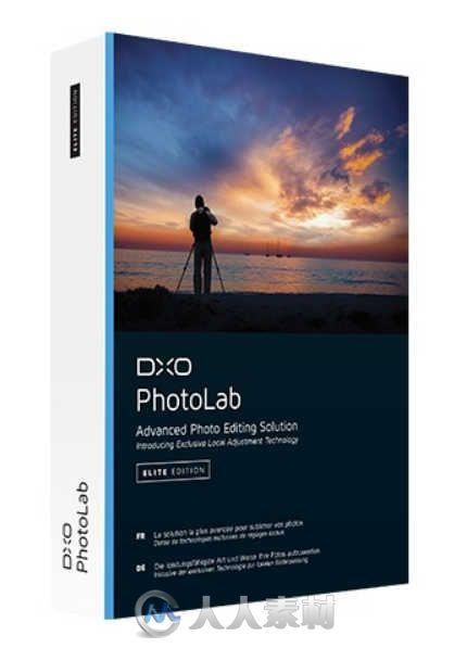 DXO PHOTOLAB图片处理软件V1.1.0版