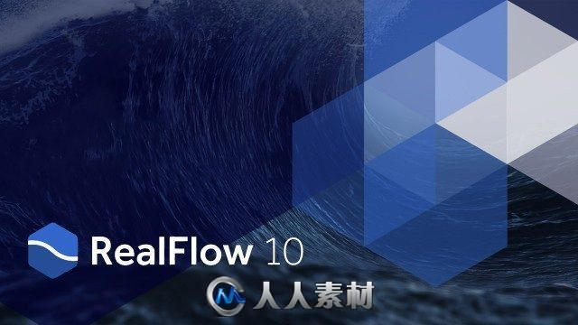 RealFlow流体动力学模拟软件V10.1.2.0162版
