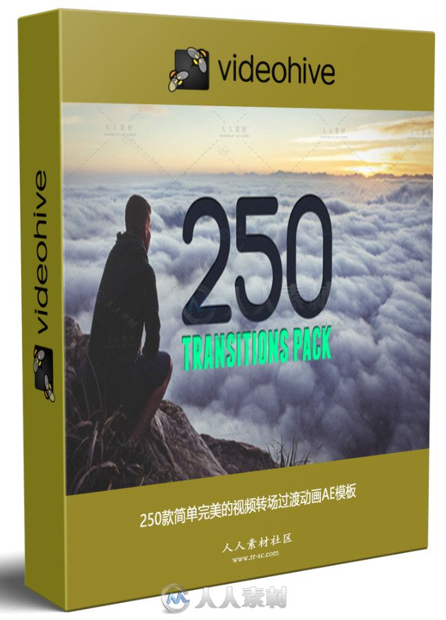 250款简单完美的视频转场过渡动画AE模板