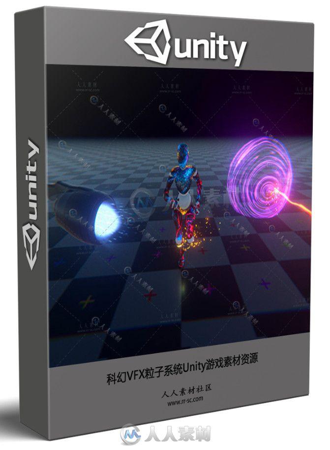 科幻VFX粒子系统Unity游戏素材资源