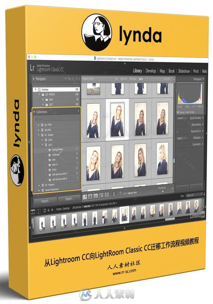 从Lightroom CC向LightRoom Classic CC迁移工作流程视频教程