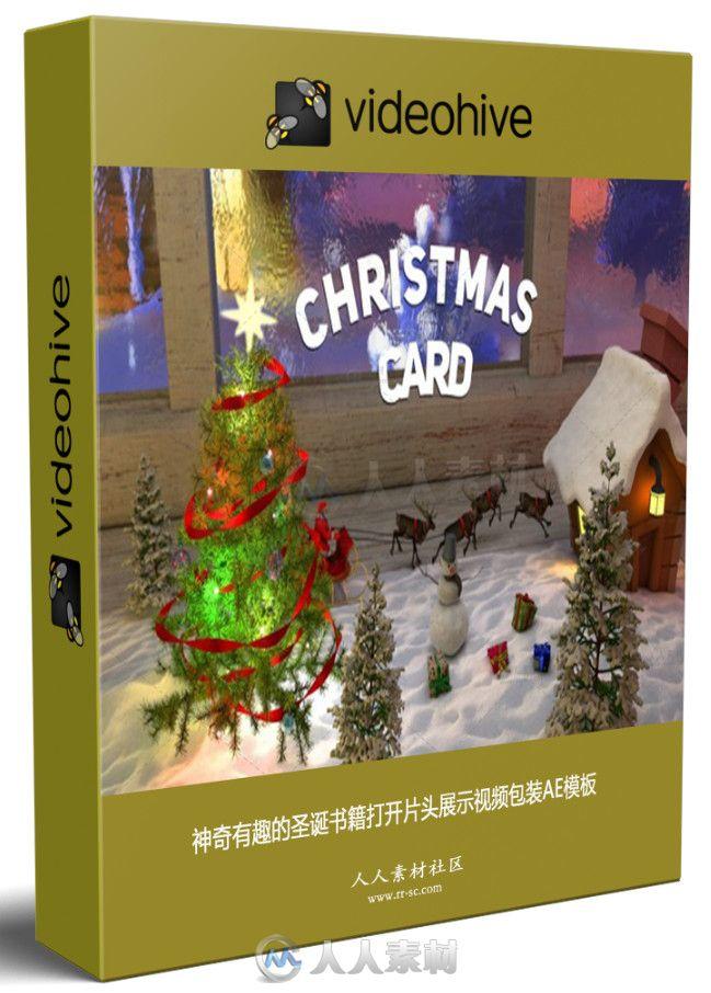 神奇有趣的圣诞书籍打开片头展示视频包装AE模板