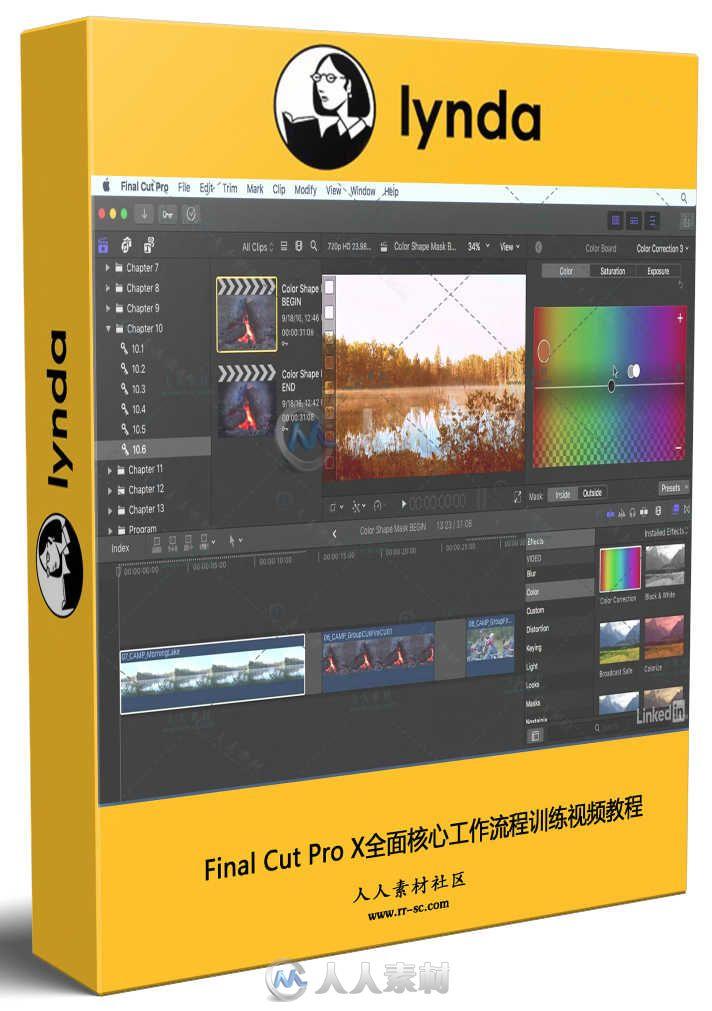 Final Cut Pro X全面核心工作流程训练视频教程