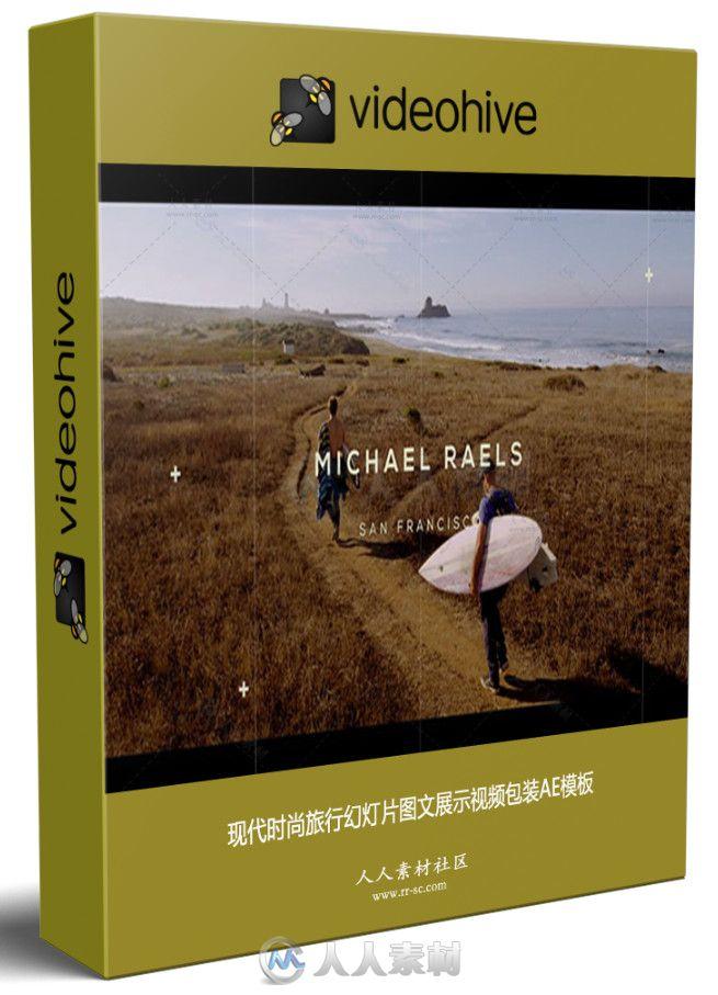 现代时尚旅行幻灯片图文展示视频包装AE模板