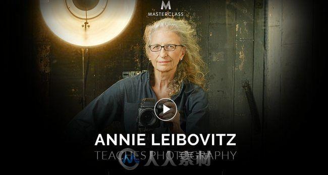 滚石首席女性摄影师人物肖像拍摄训练视频教程