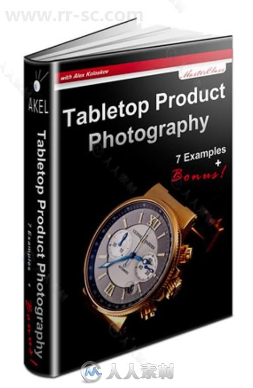 商业产品广告摄影大师级实例训练视频教程