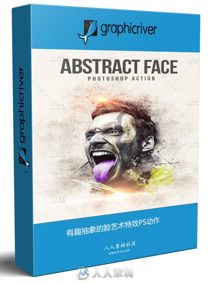 有趣抽象的脸艺术特效PS动作