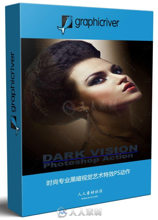 时尚专业黑暗视觉艺术特效PS动作