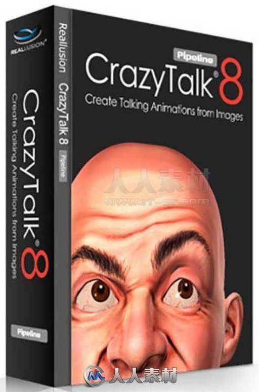 CrazyTalk动画制作工具软件V8.13.3615.1版