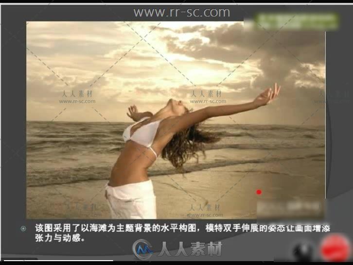 专业人像摄影构图技巧视频教程