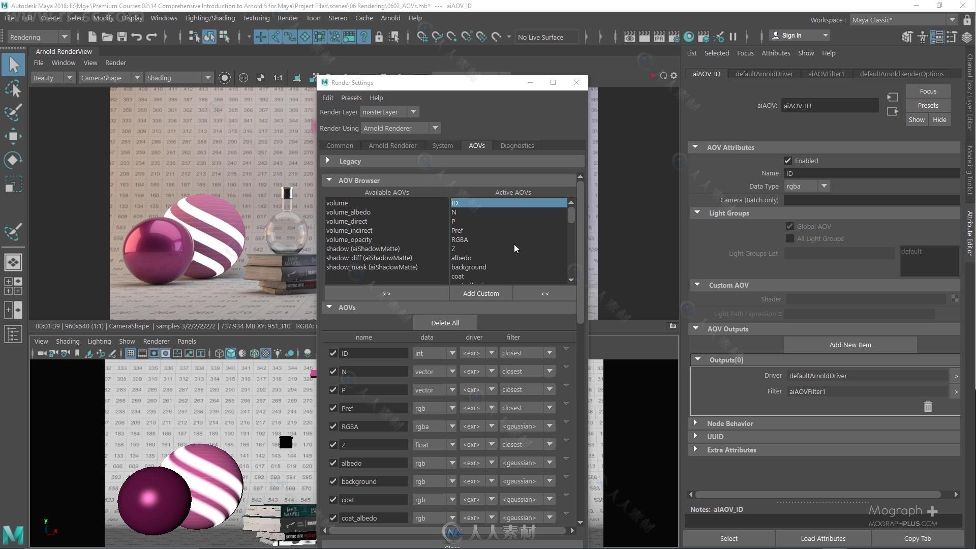 Maya中Arnold渲染全面技术训练视频教程
