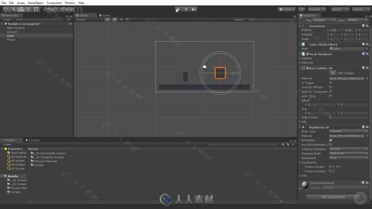 Unity中2D物理碰撞基础原理视频教程