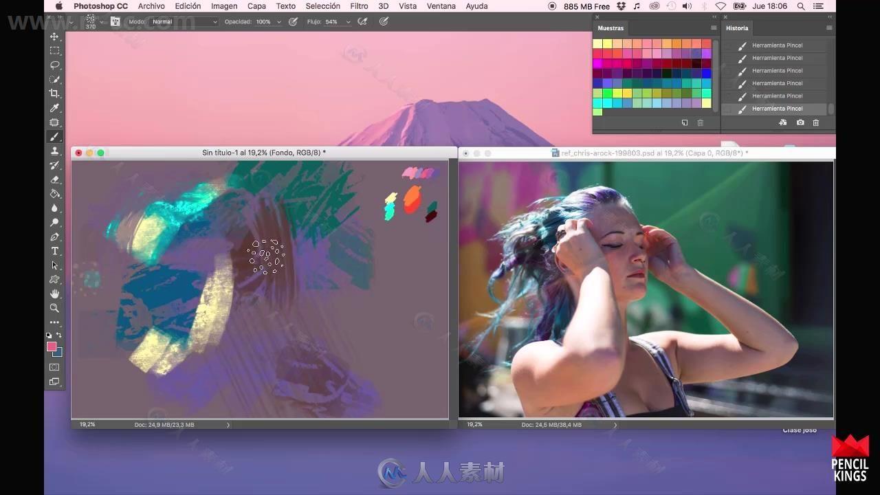 数字绘画色彩理论实例训练视频教程
