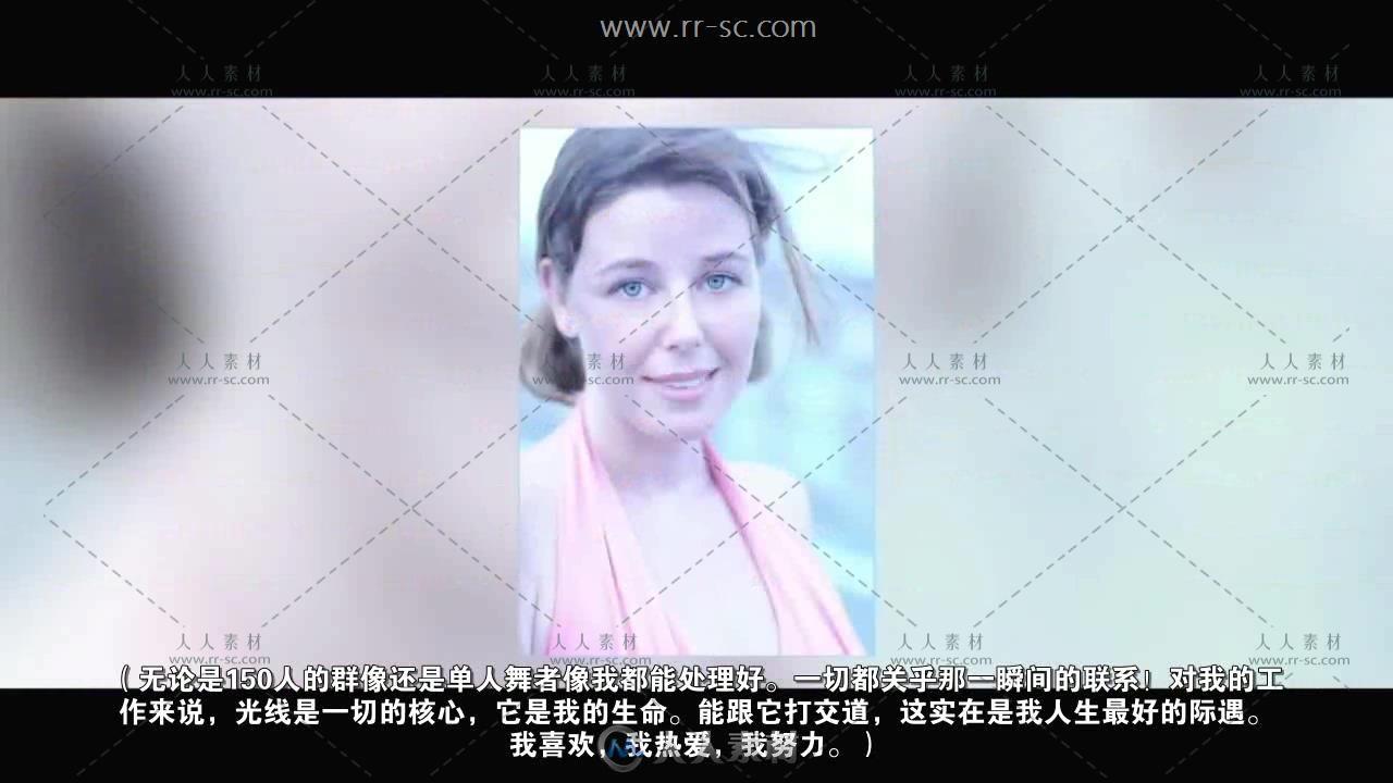 单反婚礼摄影高清中文字幕视频教程