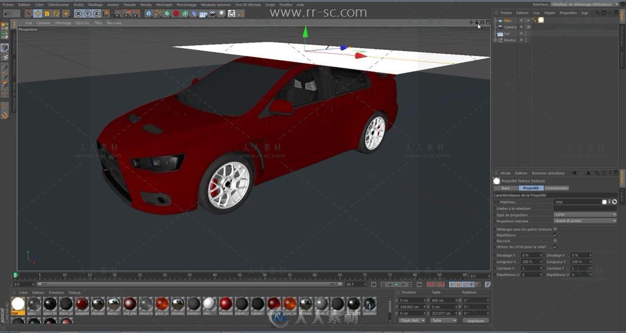 C4D高级汽车渲染视频教程