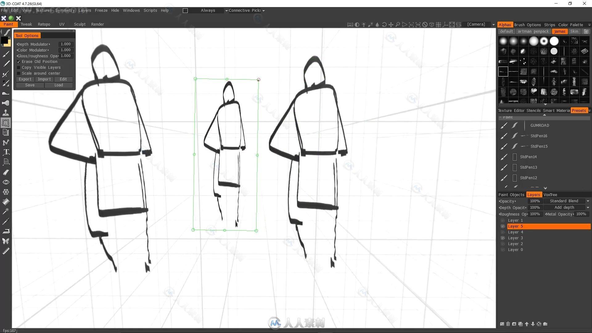 360VR全景数字笔刷绘画游戏场景实例制作视频教程