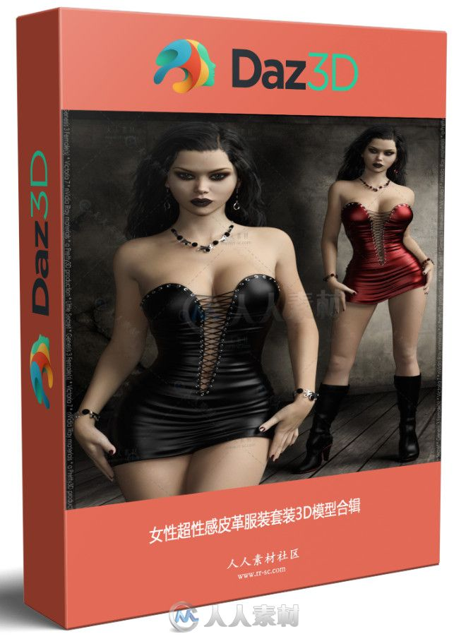 女性超性感皮革服装套装3D模型合辑