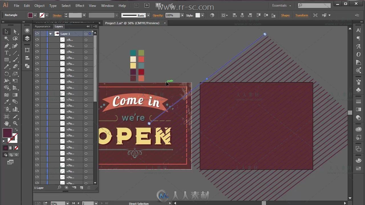 Illustrator老式门标牌设计视频教程