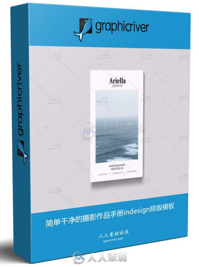 简单干净的摄影作品手册indesign排版模板