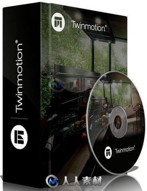 Twinmotion建筑虚拟软件V2018.2.9407版