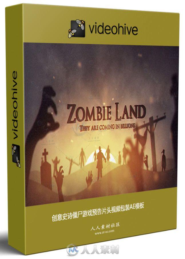 创意史诗僵尸游戏预告片头视频包装AE模板