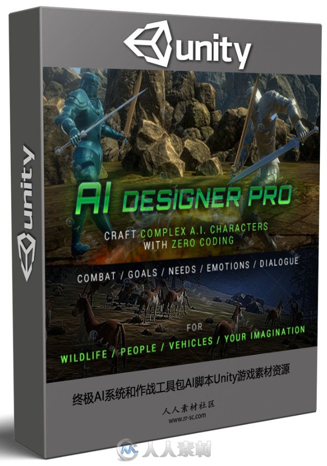 终极AI系统和作战工具包AI脚本Unity游戏素材资源