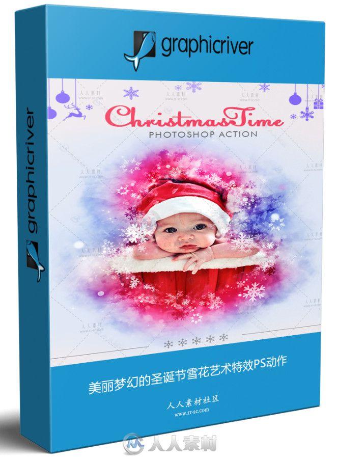 美丽梦幻的圣诞节雪花艺术特效PS动作