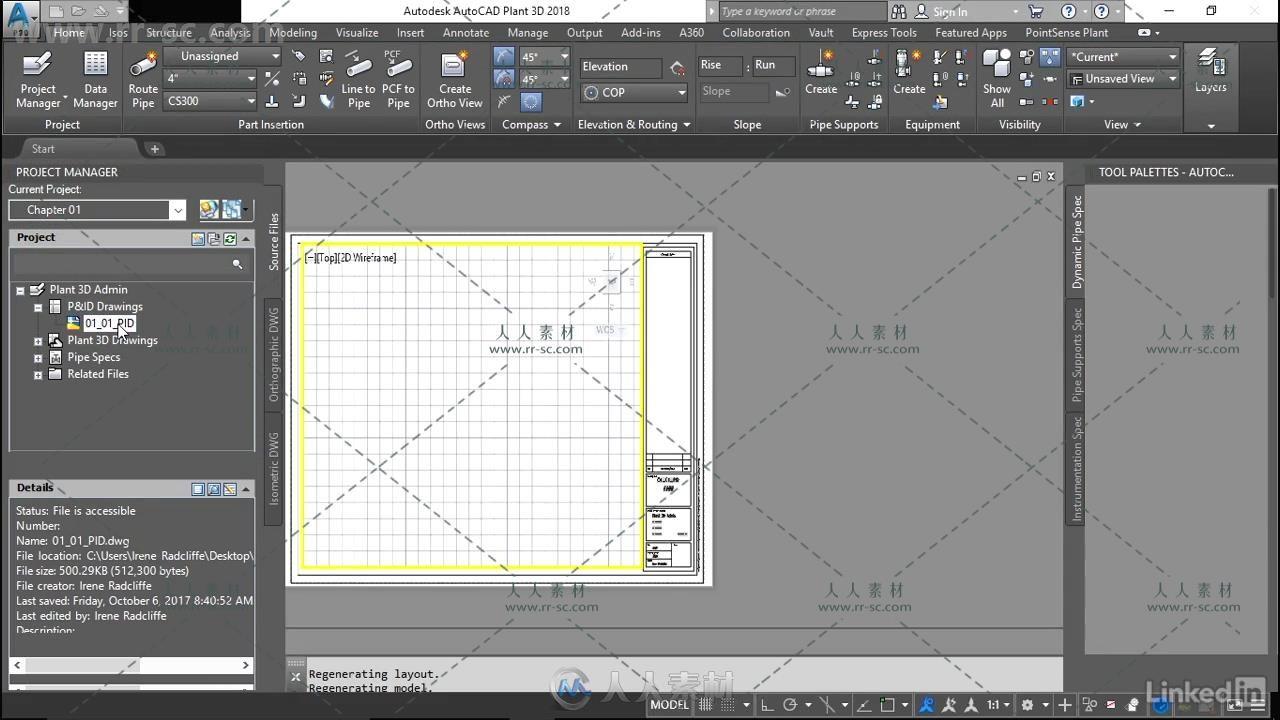 AutoCAD Plant 3D基础核心训练视频教程之项目管理