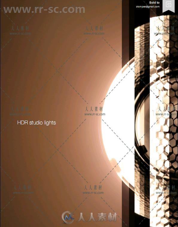 HDR超真实渲染高动态范围光源合辑