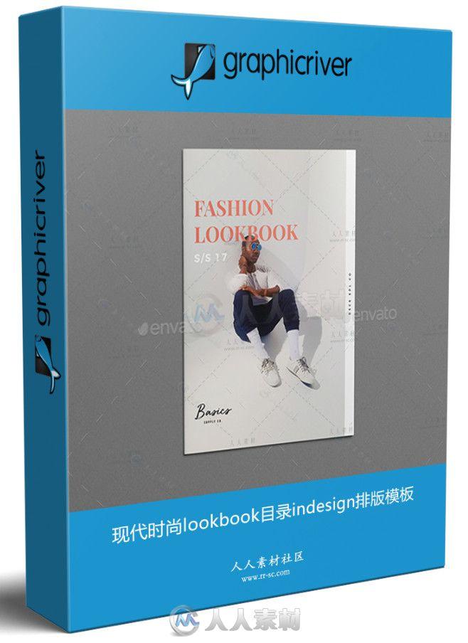 现代时尚lookbook目录indesign排版模板