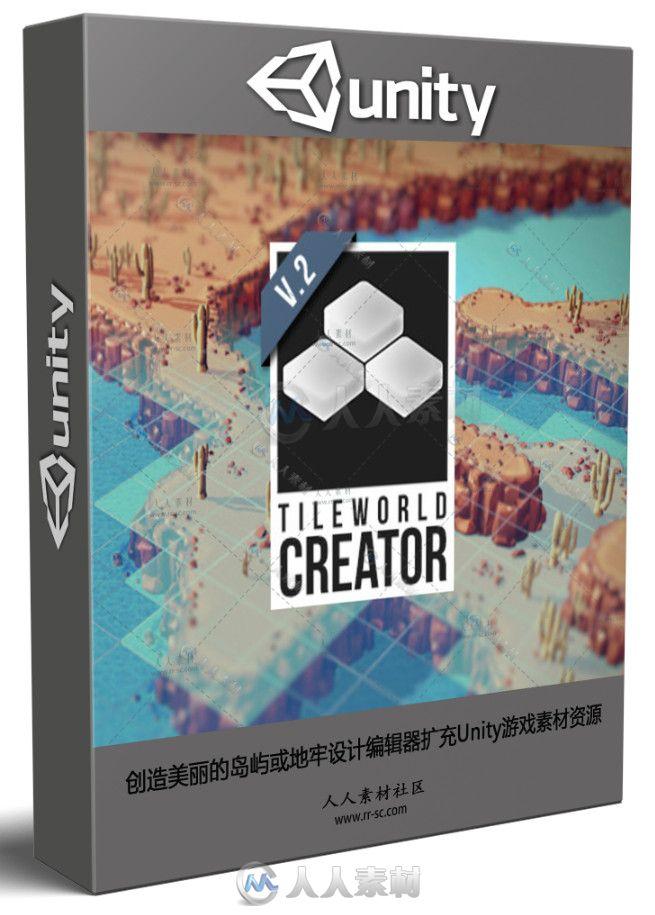 创造美丽的岛屿或地牢设计编辑器扩充Unity游戏素材资源