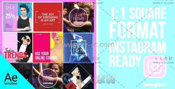 7组横幅促销打折广告动画AE模版