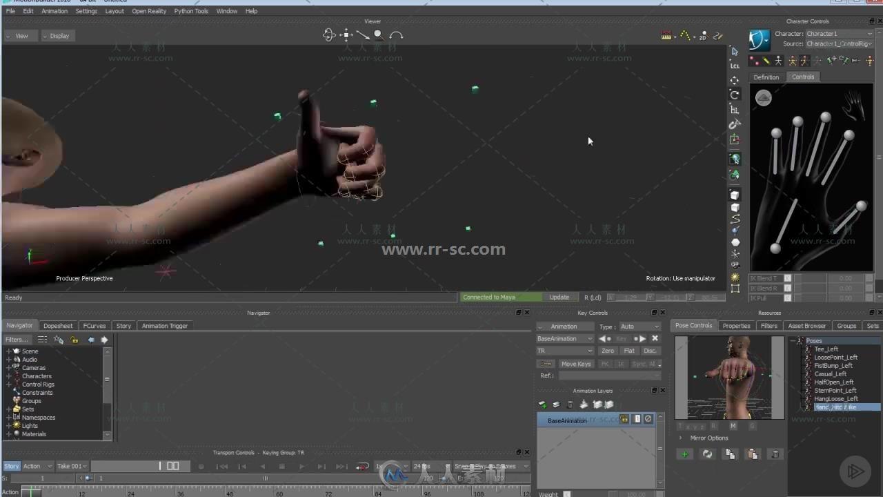 Maya面部与手交流动画实例训练视频教程