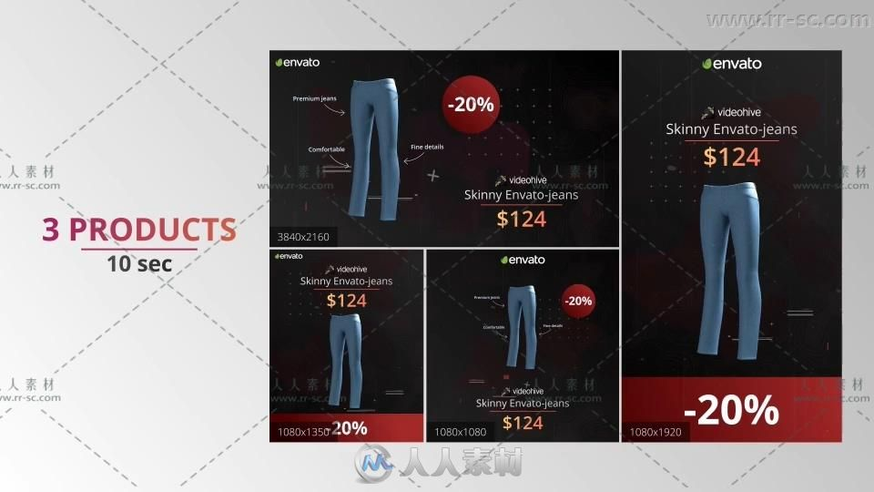 社交媒体广告促销包装动画AE模版