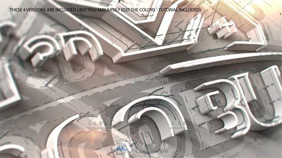 3D线条描绘Logo演绎动画AE模版