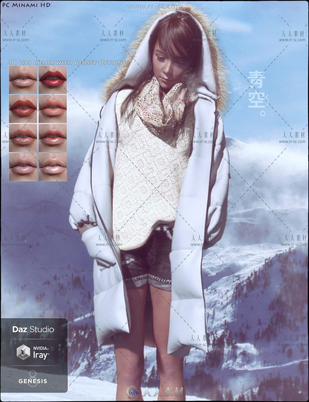 超唯美青春靓丽日本女孩3D模型与纹理贴图等合集
