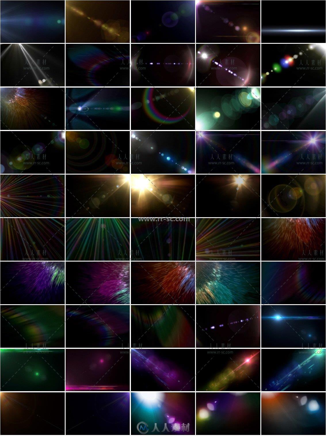 50组光学耀斑背景氛围光透明素材与PS动作