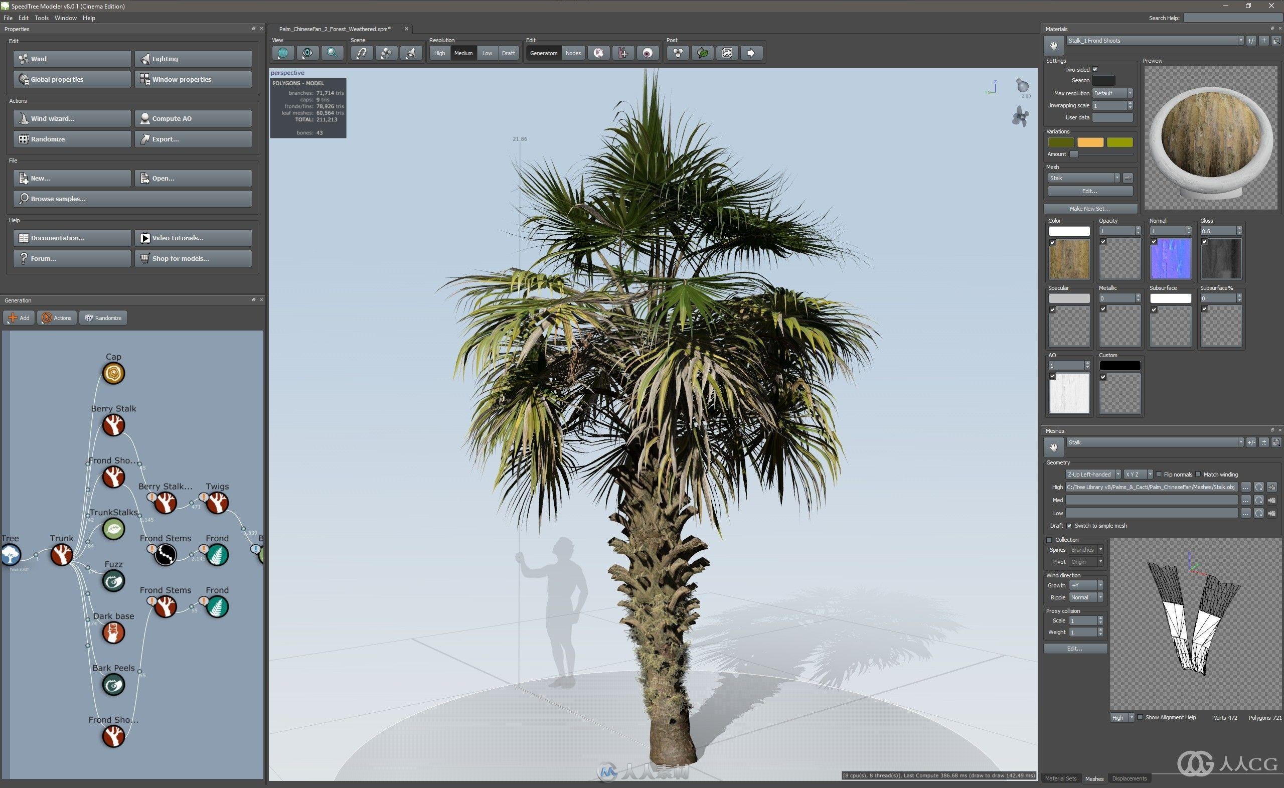 SpeedTree Cinema树木植物实时建模软件V8.1.5版77 / 作者:抱着猫的老鼠 / 帖子ID:16751156,5231612