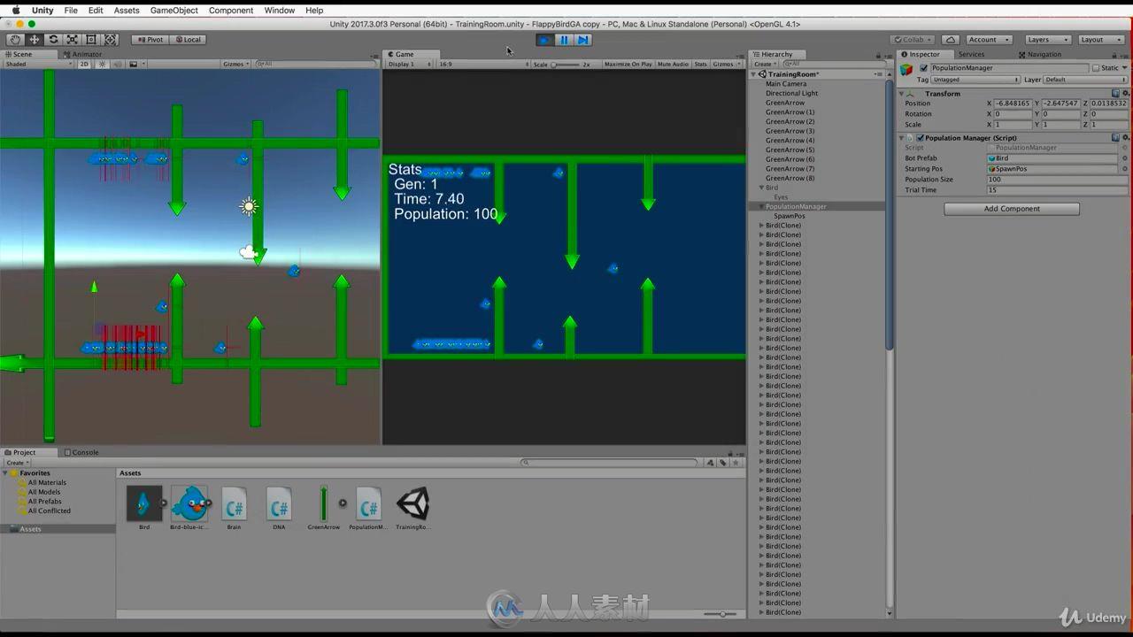 Unity人工智能AI制作初学者入门训练视频教程
