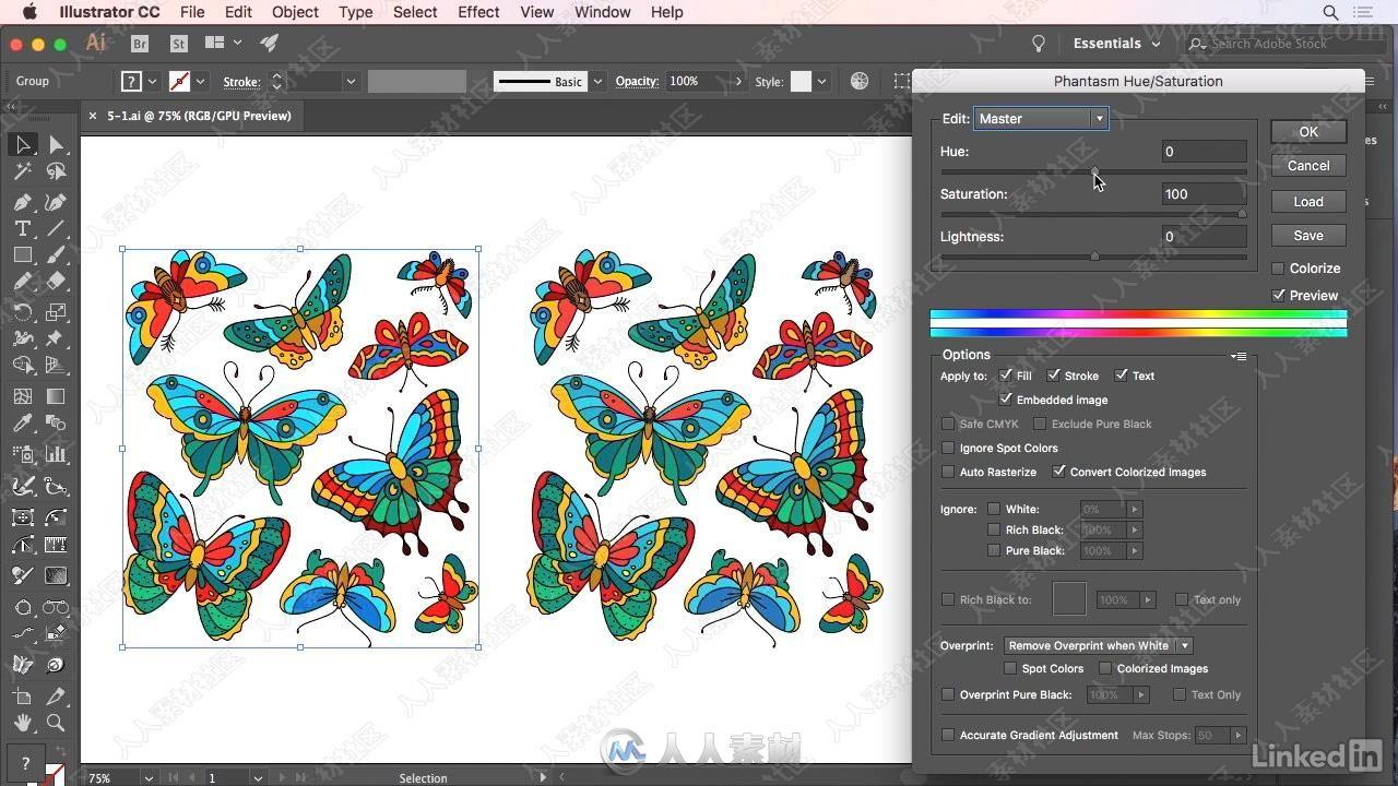 Illustrator中Astute Graphics图形插件运用技术视频教程