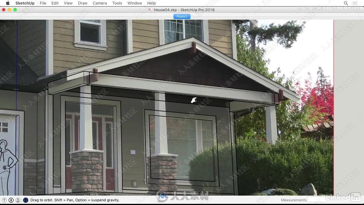 SketchUp从照片来制作建筑外景设计视频教程