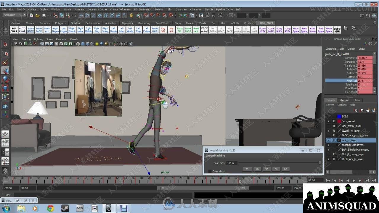 迪斯尼动画大师超完整工作流程动画制作视频教程