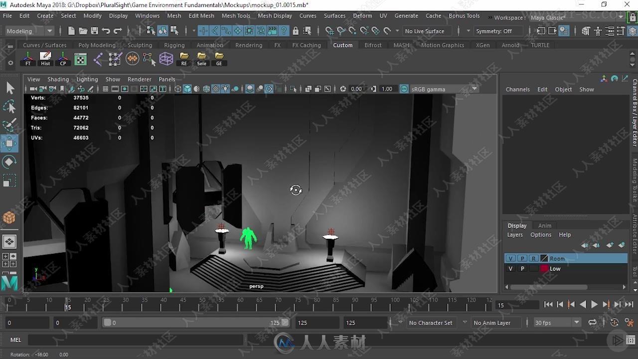 Unity与Maya游戏环境场景制作实例训练视频教程