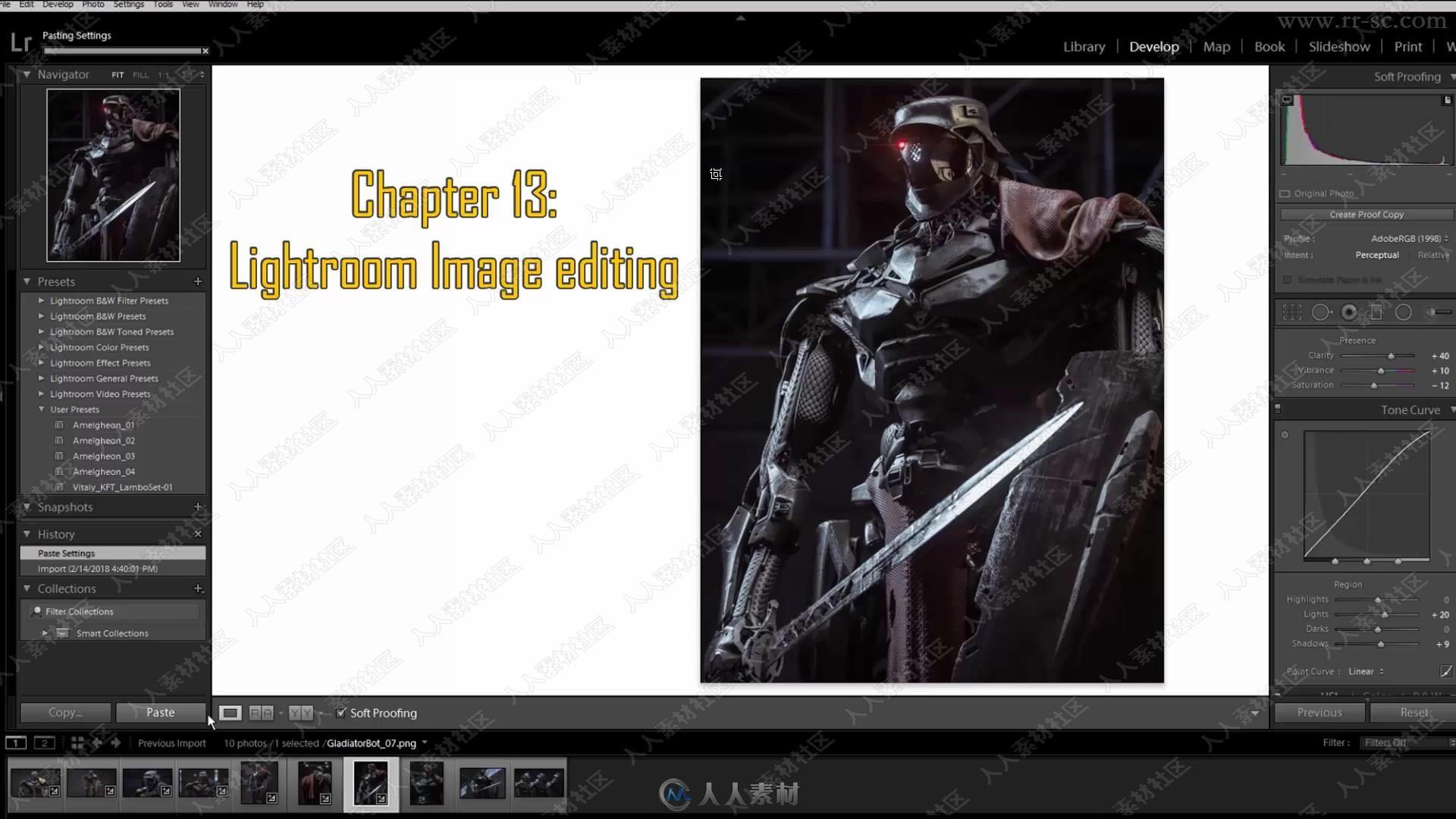 影视游戏中机器人角色3D设计大师班视频教程安徽园林景观大赛设计图片